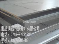覆膜铝板6061t6铝板标准规格 生产
