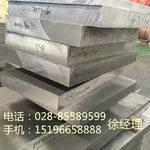 商洛铝瓦楞板厂家