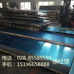 青海0.4mm花紋鋁板價格
