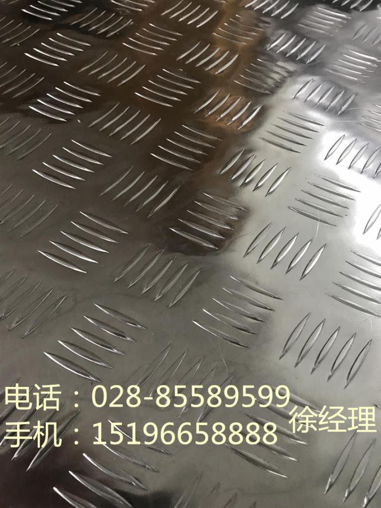 0.5mm彩铝瓦好多钱壹平方
