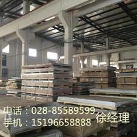 西安0.5mm鋁卷板廠家
