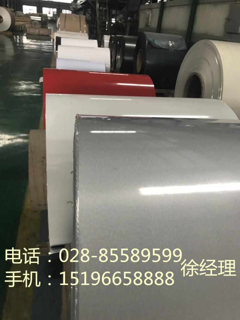 广元彩铝瓦标价