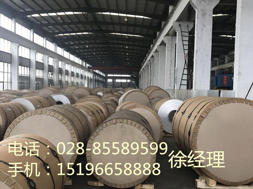 广西壮族自治0.6mm彩铝板价格