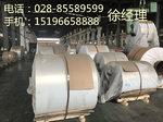 呂梁橘皮花紋鋁板廠家