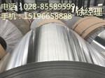 白银0.5mm铝瓦楞板厂家