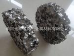 异形件 泡沫铝