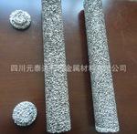 異形件 泡沫鋁 泡沫鋁棒