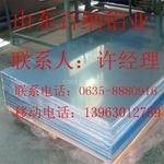 850铝瓦楞板厂家一公斤价格