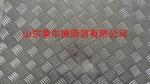 0.8mm五條筋花紋鋁板