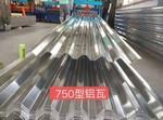 供應鋁瓦楞板廠家價格