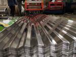 4個厚鋁合金板現貨銷售