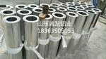 鋁棒銷售公司