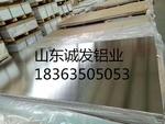 MIC-6精密鑄鋁板廠家