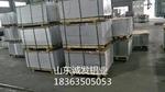 8mm鋁合金板價格