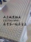 供應6061材質合金鋁板