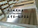 4mm鋁合金板廠家供應