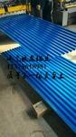 0.3毫米厚铝板