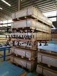 工业纯铝1150铝卷 1150铝板价格