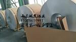铝箔膜价格