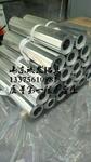 鋁瓦楞板4mm供應商