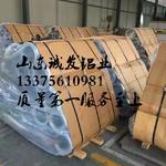 铝管1.6mm多少钱一公斤