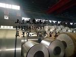 鋁箔多少錢一公斤