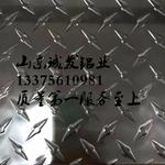 鋁瓦楞板1.5mm多少錢一平米