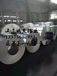 鋁管每噸價格