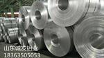 保温铝板1.5mm供应价格