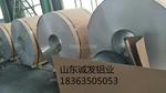 1.5毫米厚防滑铝板价格