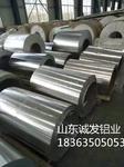 0.45mm铝板一公斤多少钱?