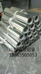 0.5个厚防锈铝板现货厂家