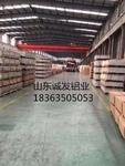 0.9个厚花纹铝板生产加工