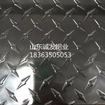 鋁棒1.5mm多少錢一公斤