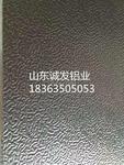 5052铝板-6061铝棒-2024铝合金