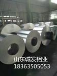 12毫米铝合金板多少钱一平方