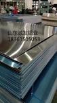 3.2mm鋁瓦楞板價格表