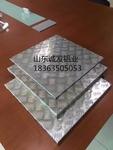 镜面铝板每平方价格