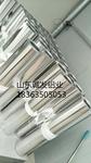 70毫米铝板价格表