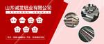 0.5毫米厚铝板保温发货价格