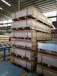 0.4個厚鋁卷板多少錢一噸