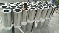 0.4毫米厚防腐铝板一米价格