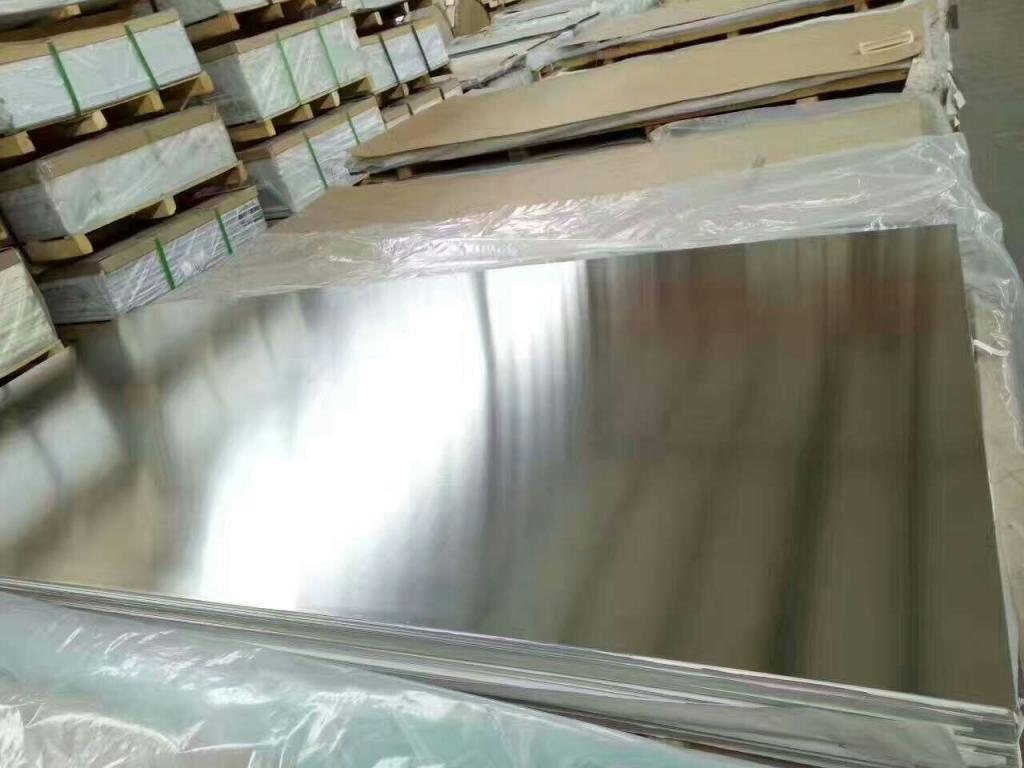 0.8鋁板防銹每平價格
