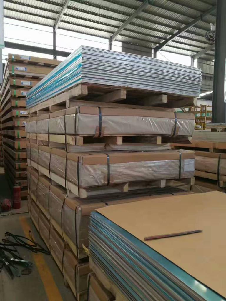 0.8保温铝板多少钱一吨