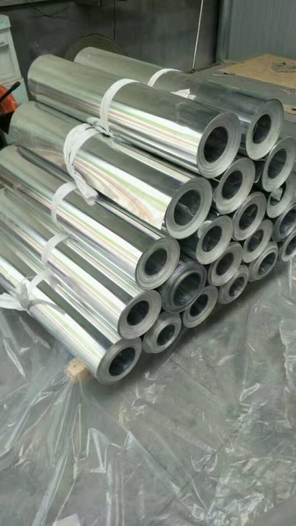 保温铝卷多少钱一米0.8