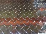 0.9MM保温铝板厂家价格