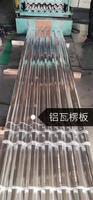 0.4mm防锈铝板