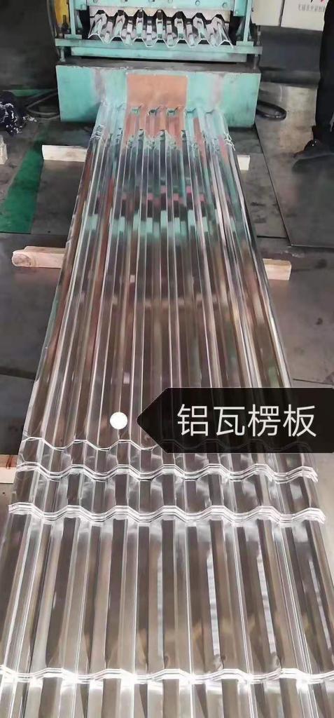 0.5mm保溫鋁板多少錢一平