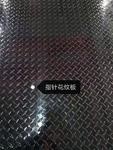 0.8mm合金鋁板多少錢一公斤
