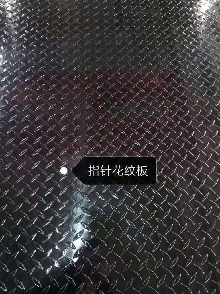 0.5毫米厚彩色鋁皮每平價格
